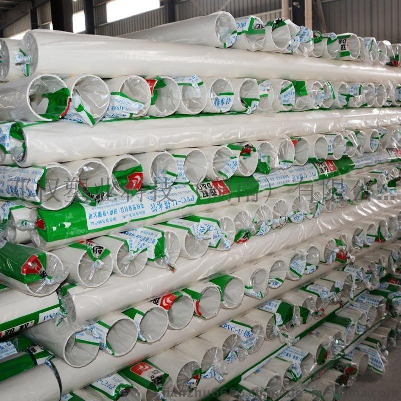 供应PVC管材/PVC管材价格/PVC管材报价/PVC管材厂家直销