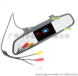 厂家供应 4.3寸后视镜显示器 汽车车载显示器 倒车显示器 XY-2045