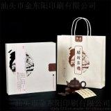 """金东阳""""茶道""""安吉白茶礼盒 安吉白茶包装盒"""