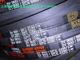 韓國DONGIL皮帶SPZ-2290三角帶
