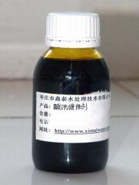 多氨基多醚基甲叉**PAPEMP