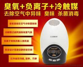 远红外遥控冷触媒负离子桌面空气净化器