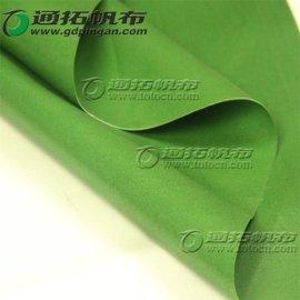 **涂塑布-耐老化涂层布-环保防水油布