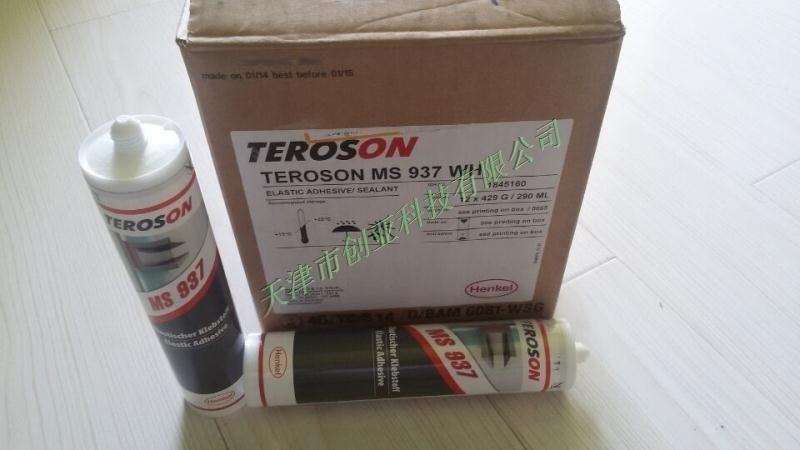 现货** 泰罗松teroson MS937车用密封胶