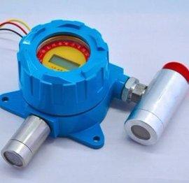 氢气气体报警器氢气泄露报警器
