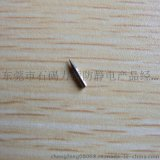 熱銷負離子針  放電針  直徑1.5*長8MM不鏽鋼針  離子放射針。