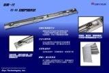 欧菱自动门 (MS-90)