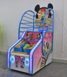 天子娱儿童米奇篮球机投币投篮游戏机商场儿童公园投币电玩城娱乐设备