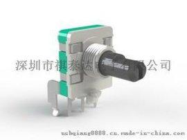 供应EC16编码器,塑胶轴360度.旋转编码器,增量式编码器