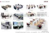 北京办公家具订做 定做办公家具 办公桌椅订做 定做办公桌椅