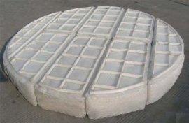 聚四氟乙烯丝网除沫器生产厂家\脱硫塔四氟除雾器