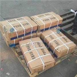 PU建筑密封胶价格PS852双组份聚**密封胶多少钱/公斤