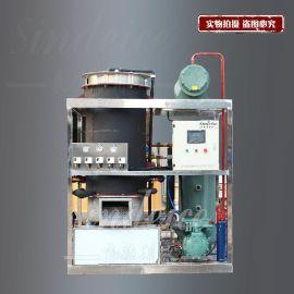 日产5吨管冰机 食用保鲜管状制冰机 自动化控制水冷管冰机