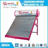 专业设计生产安全节能不锈钢材质一体承压太阳能热水器家用