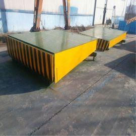 物流专用固定式登车桥 高度调节板