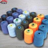 上海聖歐廠家直銷芳綸縫紉線
