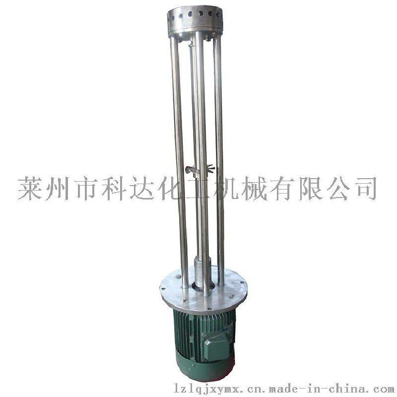 实验室用乳化机 乳品型乳化设备 固定式乳化机