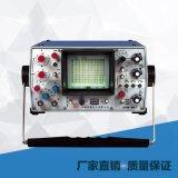 CTS-26A型模拟超声探伤仪