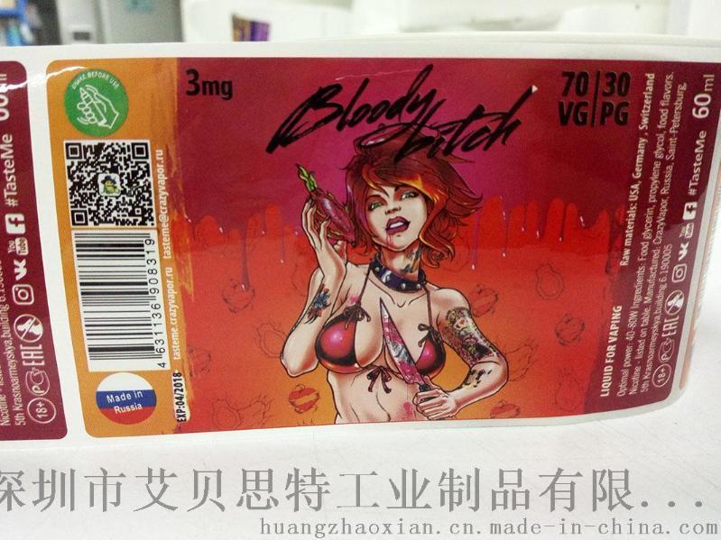 淘宝封箱标签彩色小广告快递易碎品标签贴纸 警示语名片不干胶印刷