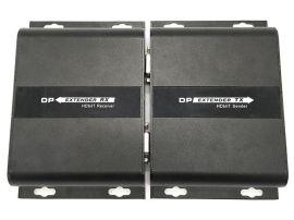 DP转网线延长器/高清DP转RJ45传输器厂商