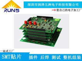 提供PCBA加工  PCBA抄板  PCB设计  SMT贴片加工
