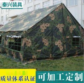 秦兴厂家** 野营迷彩双层帐篷 户外支杆帐篷 林地伪装帐篷