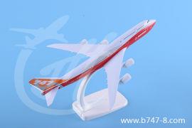 波音飛機模型B747-8合金模型20cm原型機
