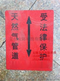 供水管线标识 管道地面标志牌 警示牌 供水地贴厂家