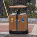 供应合肥城市分类垃圾桶、景区装饰垃圾桶、塑料垃圾桶可定制