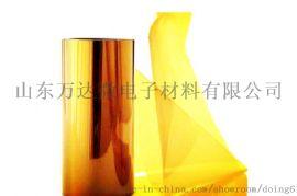 双向拉伸聚酰亚胺薄膜/黑色PI膜、家具膜、玻璃膜