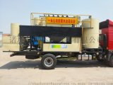 SSX系列一體化酸洗廢水處理設備