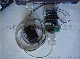 0-10V光源控制器|1-10V光源控制板|8路0-10V调光模块