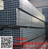 方管矩形管(材質Q235B)鋼結構,機械