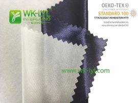 优质全光针织里布有纺衬粘合衬布厂家批发纺织辅料