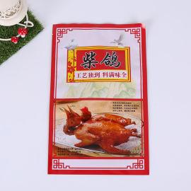 厂家定制熟食卤味肉类零食食品包装袋铝箔真空袋塑料袋