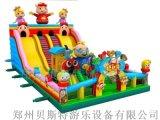浙江儿童充气滑梯颜色鲜明造型多种