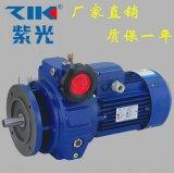 紫光生产低噪UDT030铸铁无极变速器 供应UDT030中研紫光无极变速机