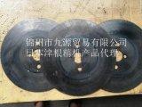辽宁营口、锦州地区锯片CNC修磨  开槽/倒角