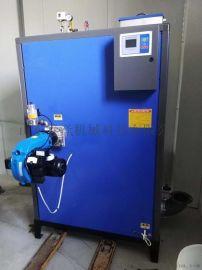 然气蒸汽发生器 肉类食品机械厂用蒸汽发生器