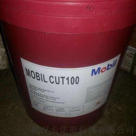 湖北美孚抗磨液压油  现货直供 品质保证