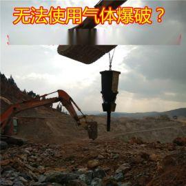 枣庄开采石头设备破裂机分石机裂石器看施工场地