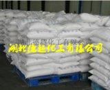 生产 阻燃剂 DDP 63562-33-4