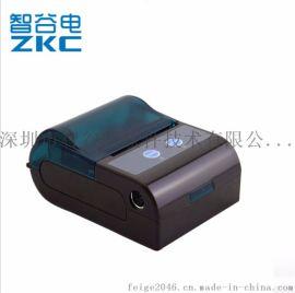 便携式蓝牙打印打印热敏不干胶打印机