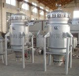 上海過濾器廠家保溫夾套過濾器