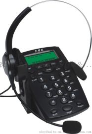艾特歐話務耳機套裝,呼叫中心首選A300H