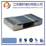 南京铝合金变形缝材料厂家