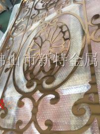 柳河铝板镂空屏风做旧仿铜屏风客厅常见装饰
