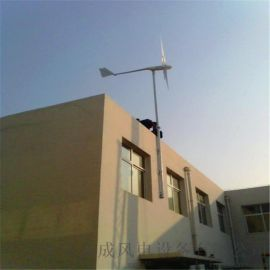 电动变桨风力发电机500瓦三相交流微型