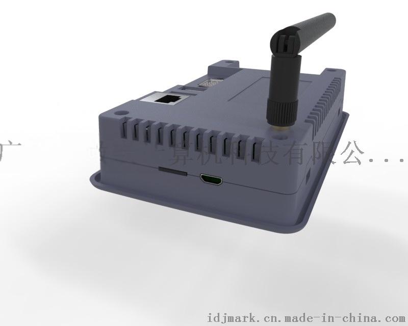 4.3寸,WinCE工业小电脑,工控触摸屏一体机