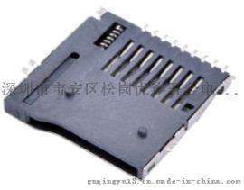 记忆卡座 内存卡读卡器   tf卡座外焊自弹 Micro sd卡座子